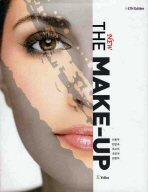 THE MAKE UP(4TH EDITION)(NEW)(4판)(양장본 HardCover)