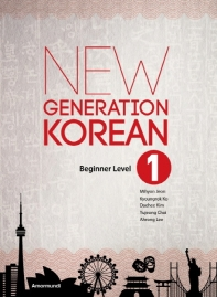 New Generation Korean. 1(Beginner Level)(개정판)
