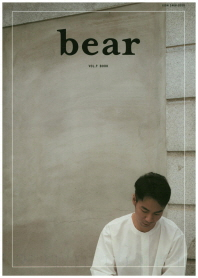 베어(bear) Vol.9: Book