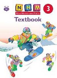 New Heinemann Maths Year 3, Textbook