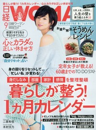 http://www.kyobobook.co.kr/product/detailViewEng.laf?mallGb=JAP&ejkGb=JNT&barcode=4910171030989&orderClick=t1g