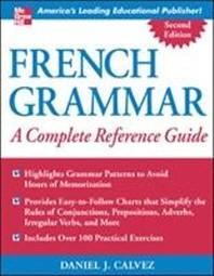 [해외]French Grammar