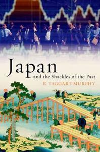[해외]Japan and the Shackles of the Past