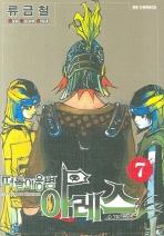 http://image.kyobobook.co.kr/images/book/large/989/l9788925507989.jpg