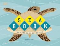 시북(Sea Book)(양장본 HardCover)
