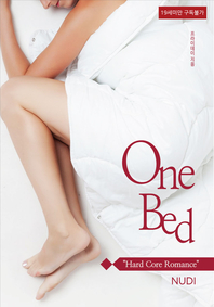 One Bed