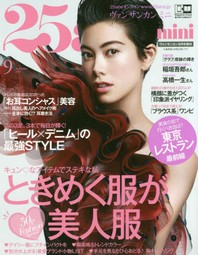 http://www.kyobobook.co.kr/product/detailViewEng.laf?mallGb=JAP&ejkGb=JNT&barcode=4910018940990&orderClick=t1g