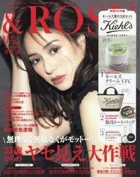 http://www.kyobobook.co.kr/product/detailViewEng.laf?mallGb=JAP&ejkGb=JAP&barcode=4910114110990&orderClick=t1l