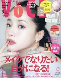 보체 VOCE 2019.09 (JILL STUART Beauty 오리지널손거울 외 샘플9종)