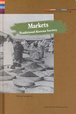 Spirit of Korean Cultural Roots 17: Markets :한국의 전통 시장