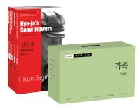 아시아 한국 대표 소설 110 세트. 11: 가족(바이링궐 에디션 한국 대표 소설)(전5권)