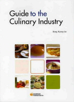 GUIDE TO THE CULINARY INDUSTRY