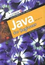 JAVA FOR BEGINNER(IT Cookbook 한빛교재 시리즈 91)