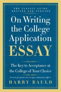 On Writing the College Application Essay (25th Anniversary Edition)
