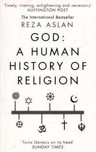 [보유]God: A Human History