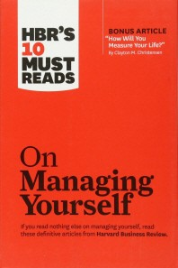 [보유]HBR's 10 Must Reads on Managing Yourself