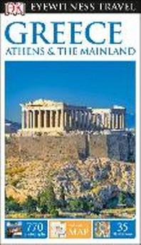 [해외]DK Eyewitness Greece, Athens and the Mainland (Paperback)