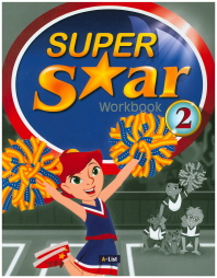 Super Star. 2(WB)