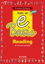 링구아포럼 TOEFL iBT eBasic