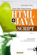 HTML+JAVA SCRIPT(CD-ROM 1장 포함)