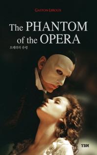 The Phantom of the Opera(오페라의 유령)(양장본 HardCover)