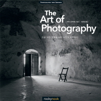 The Art of Photography (무료배송)
