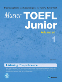 Master TOEFL Junior Listening Comprehension Advanced. 1(MASTER)(CD1장포함)