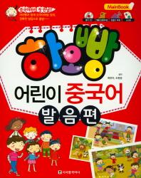 http://www.kyobobook.co.kr/product/detailViewKor.laf?mallGb=KOR&ejkGb=KOR&barcode=9791157200993&orderClick=t1f