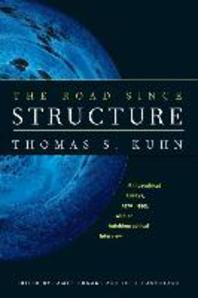 [해외]The Road Since Structure