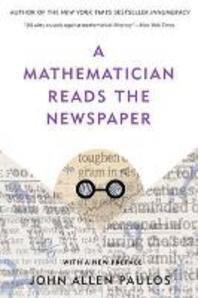 [해외]A Mathematician Reads the Newspaper