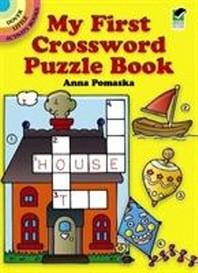 [해외]My First Crossword Puzzle Book