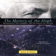 [해외]The Mystery of the Aleph