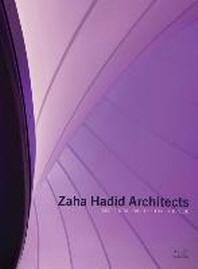 [해외]Zaha Hadid Architects
