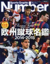 [�ؿ�]ϱ���Ϲ٣�� 2014-2015