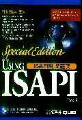 ISAPI의 모든것(S/W포함)