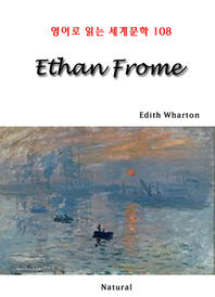 Ethan Frome (영어로 읽는 세계문학 108)