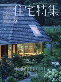 http://www.kyobobook.co.kr/product/detailViewEng.laf?mallGb=JAP&ejkGb=JNT&barcode=4910149050995&orderClick=t1g