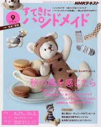 http://www.kyobobook.co.kr/product/detailViewEng.laf?mallGb=JAP&ejkGb=JNT&barcode=4910094670996&orderClick=t1g