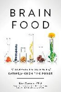 [해외]Brain Food