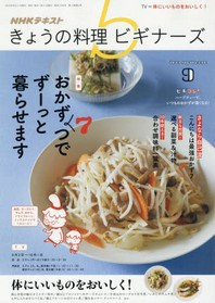 http://www.kyobobook.co.kr/product/detailViewEng.laf?mallGb=JAP&ejkGb=JNT&barcode=4910120390997&orderClick=t1g