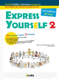 Express Yourself. 2(3판)