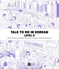 Talk To Me In Korean Level. 8