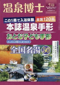 http://www.kyobobook.co.kr/product/detailViewEng.laf?mallGb=JAP&ejkGb=JNT&barcode=4910022290999&orderClick=t1g