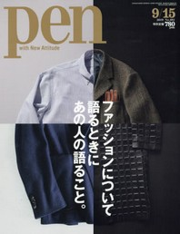 펜 PEN 2019.09.15