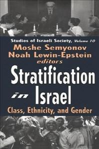 Stratification in Israel