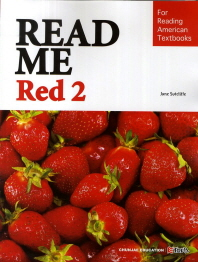 Read Me Red. 2(CD1장포함)