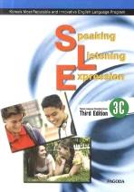 SLE 3C(3판)(AudioCD1장포함)