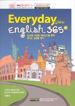 EVERYDAY ENGLISH 365. 1(EBSe)