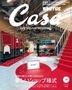 [보유]카사브루터스 CASA BRUTUS 2020.10