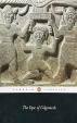 [보유]Epic of Gilgamesh